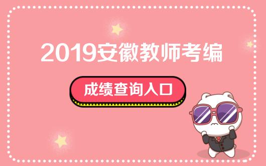 http://www.ahxinwen.com.cn/rencaizhichang/51726.html