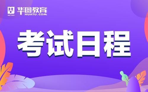 历年新疆公务员考试公告发布时间_2020年新疆省考报考