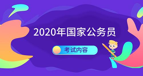 2020???????????????????