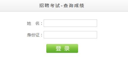 2019江夏区暑期招聘政府购买服务合同制教师综合成绩查询公告