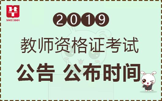 http://www.jiaokaotong.cn/gongwuyuan/187625.html