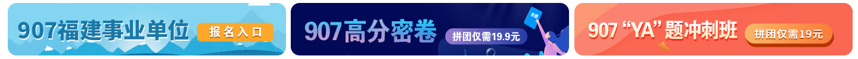 907福建在线老虎机娱乐送彩金单位密卷