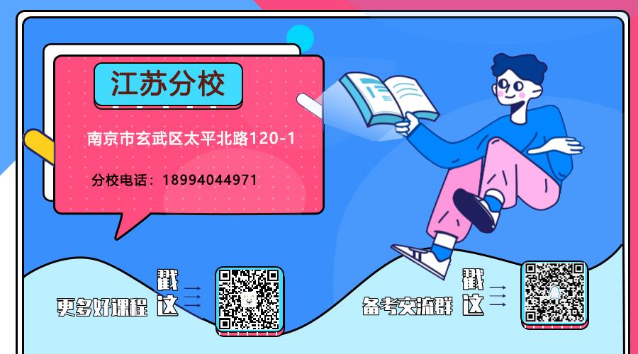 2019年江苏常熟农商银行小企业客户经理招聘10人公告