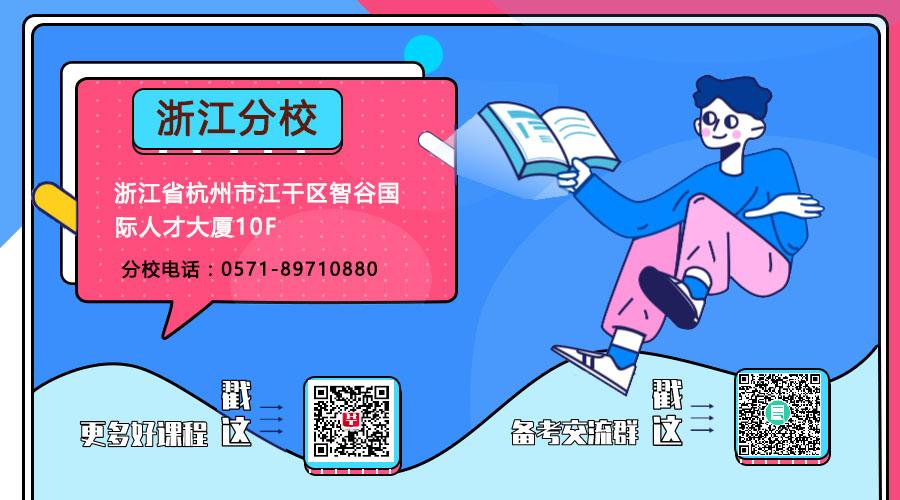 2019宁波银行浙江丽水社会招聘公告