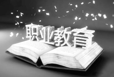 http://www.jiaokaotong.cn/gongwuyuan/187078.html