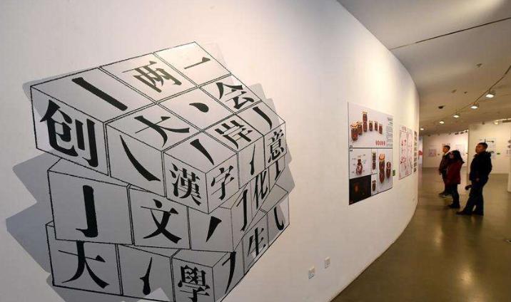 2020浙江公务员行测注册网站送58的彩金冲刺技巧:
