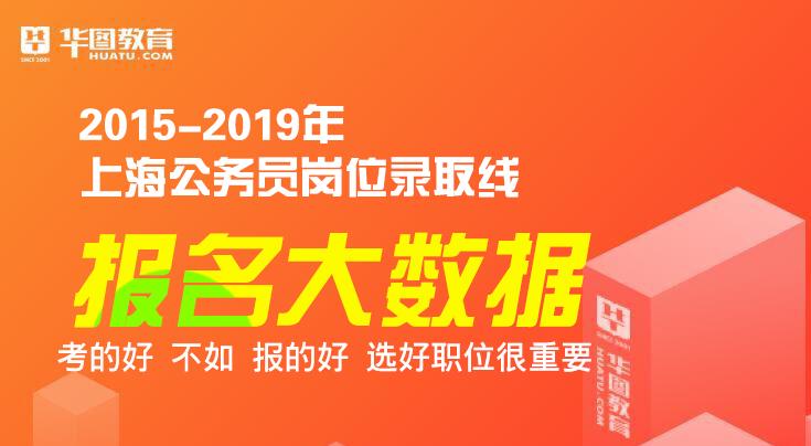 2020年上海betway必威体育职位如何选?
