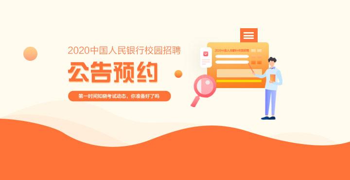 2020中国人民老虎机彩金论坛大全公告预约