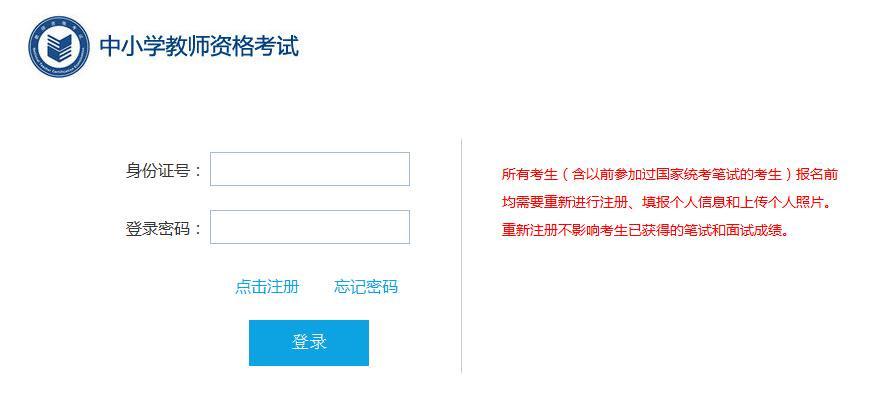 http://www.weixinrensheng.com/jiaoyu/738983.html