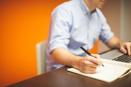 2020工商银行校园招聘笔试要考多久?