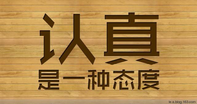 重庆工商银行校园招聘考试考什么?