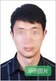 湖南教师资格证面试报名截止时间图片