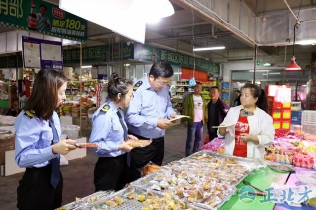 呼和浩特新城区市场监管局开展中秋节食品专项检查