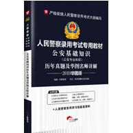 2019四川betway必威体育图书