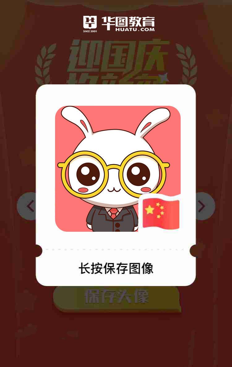 http://www.feizekeji.com/jiaodian/201442.html