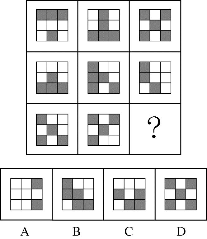 图形推理的黑白叠加问题