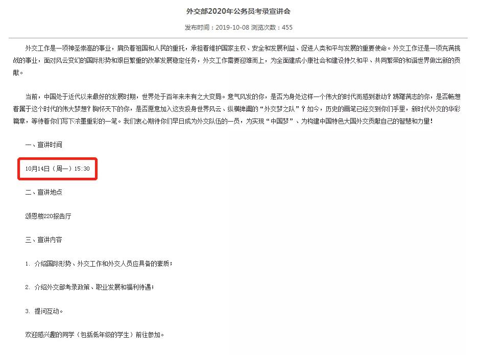 http://www.edaojz.cn/tiyujiankang/299936.html