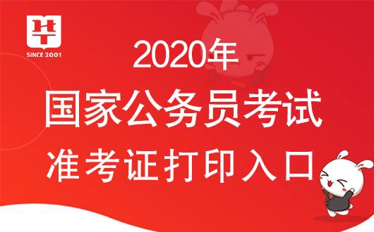 http://www.edaojz.cn/difangyaowen/340724.html