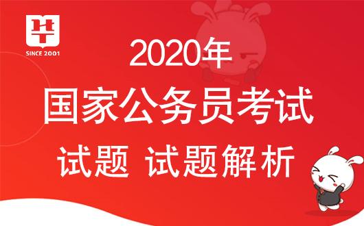 http://www.jiaokaotong.cn/gongwuyuan/239004.html