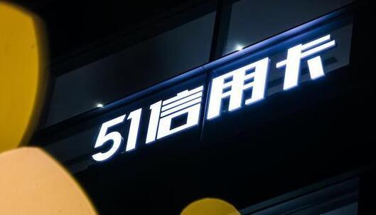http://u3.huatu.com/uploads/allimg/191022/660517-191022100510196.jpg