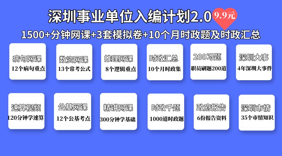 极速赛车开奖走势图稳赚可靠群,2019深圳入编计划