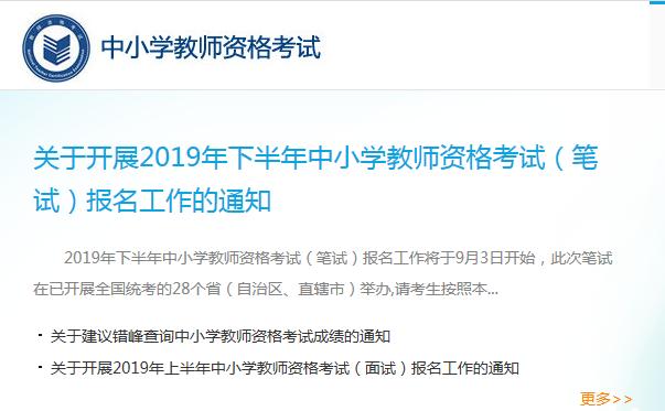 http://www.weixinrensheng.com/jiaoyu/959092.html
