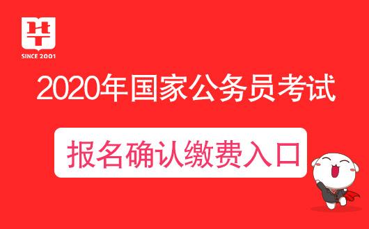 http://www.edaojz.cn/jiaoyuwenhua/321738.html
