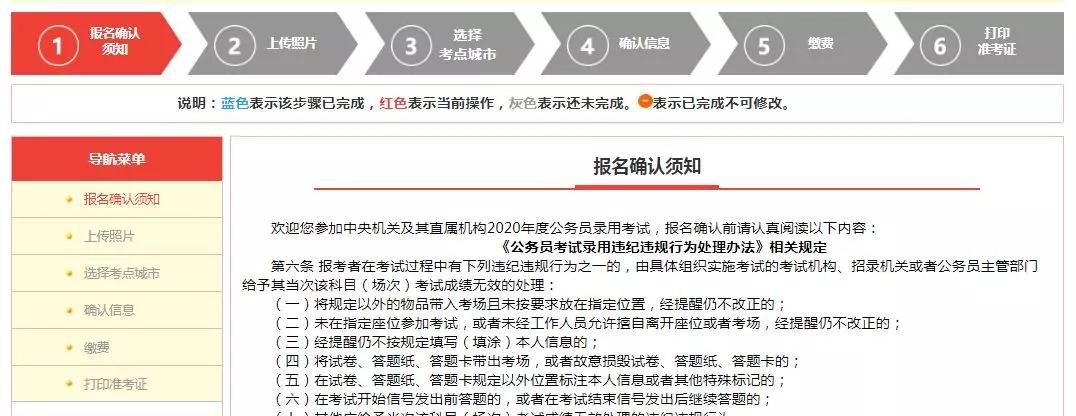 http://www.xqweigou.com/dianshangB2B/72401.html