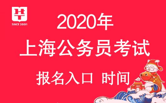 http://www.jiaokaotong.cn/gongwuyuan/261382.html