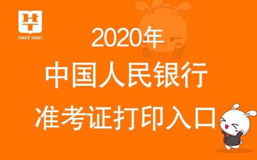 http://www.jiaokaotong.cn/siliuji/258132.html