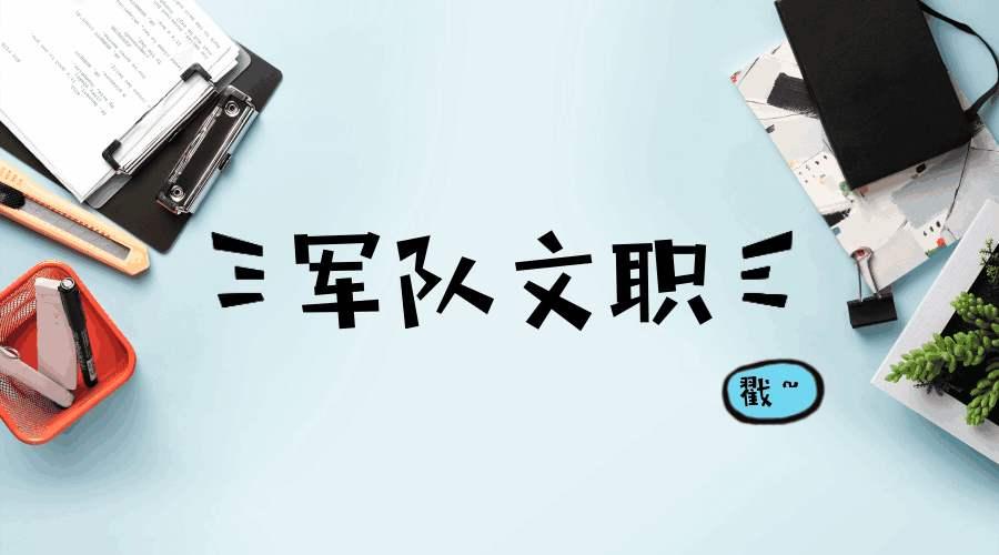 http://www.weixinrensheng.com/junshi/1037174.html