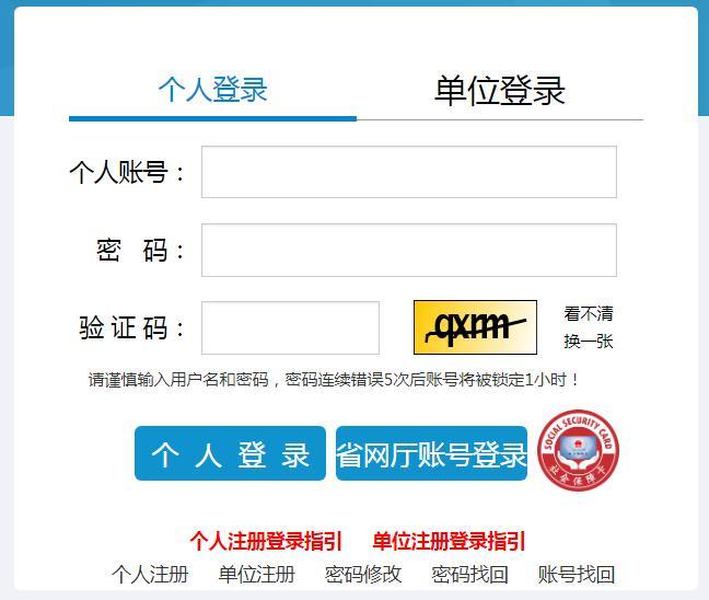【2020年广东选调生考试官网】20