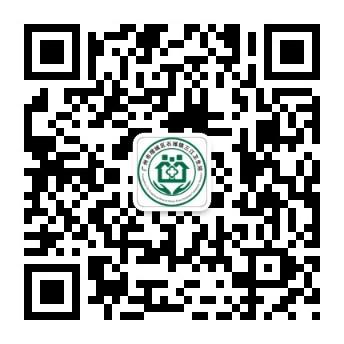 2019年廣州市增城區石灘鎮三江衛生院招聘鄉村醫生26人公告
