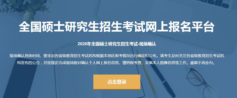 http://www.jiaokaotong.cn/gongwuyuan/261858.html
