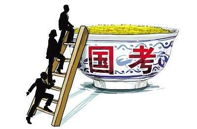 http://www.jiaokaotong.cn/siliuji/261874.html