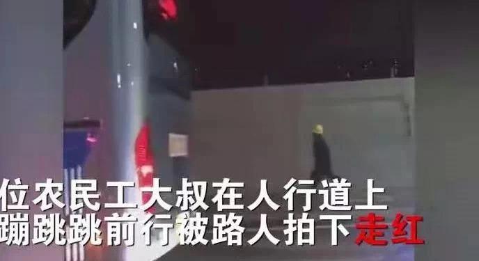 """2019廣東事業單位面試熱點:你和""""蹦跳大叔""""一樣快樂嗎?"""