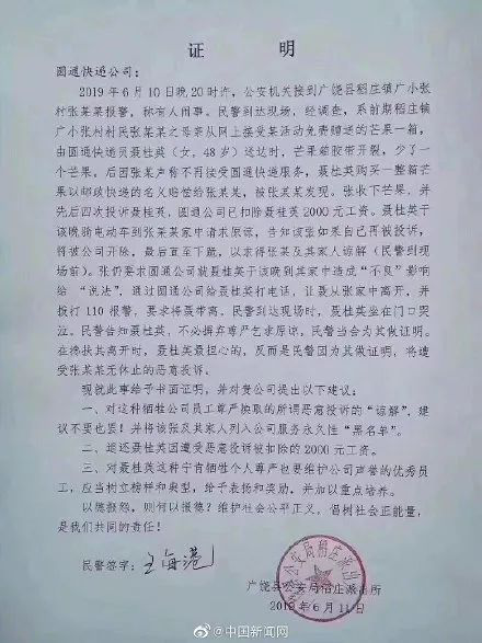 2019年下半年黑龙江公务员考试面