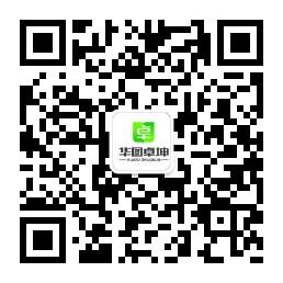 北京pc28微信老群:濂溪区五里小学开展铁路安全教育活动(图)