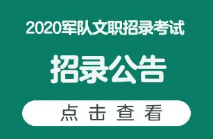 http://www.weixinrensheng.com/junshi/1329467.html