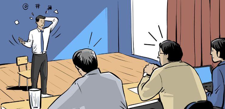 2020人民银行考试如何提高面试成功率?这些方面一定要注意