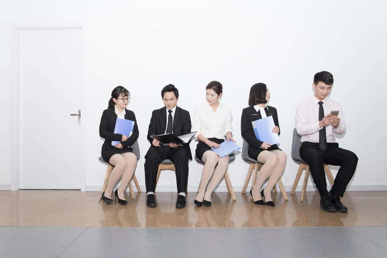 2020中国人民银行面试结果如何查询录用流程是如何的
