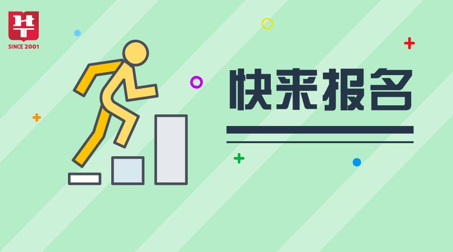 2019合肥高新区管委会招聘72人报名入口_报名时间