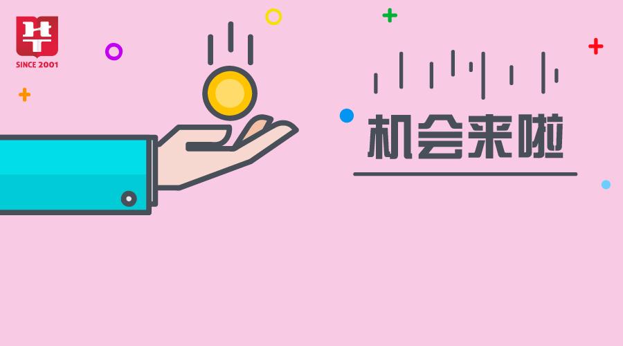 2019合肥高新区管委会招聘72人报名条件/报考要求