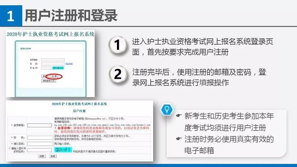 护士资格操作系统-1
