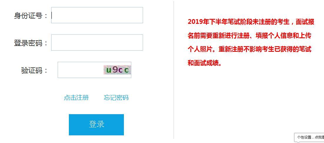 中国教育考试网ntce