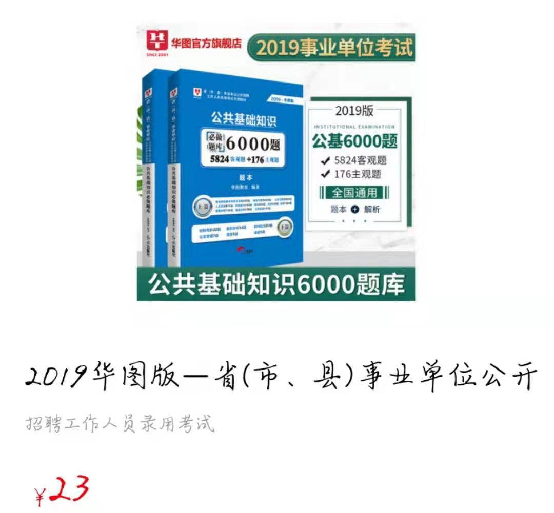 http://www.jiaokaotong.cn/sifakaoshi/282658.html