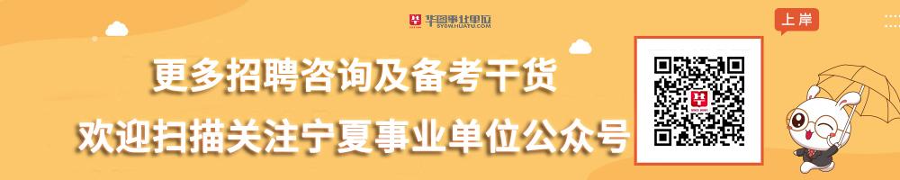 2020宁夏奇迹单元测验备考:怎样存眷热门话题