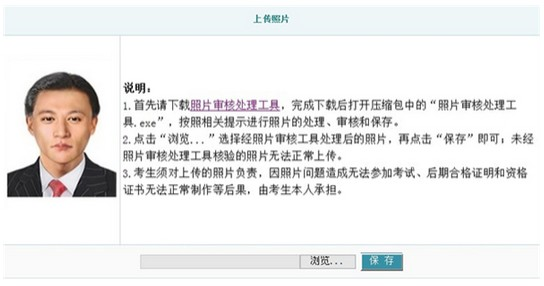 2020年護士資格證報名倒計時!中國衛生人才網網上報名系統