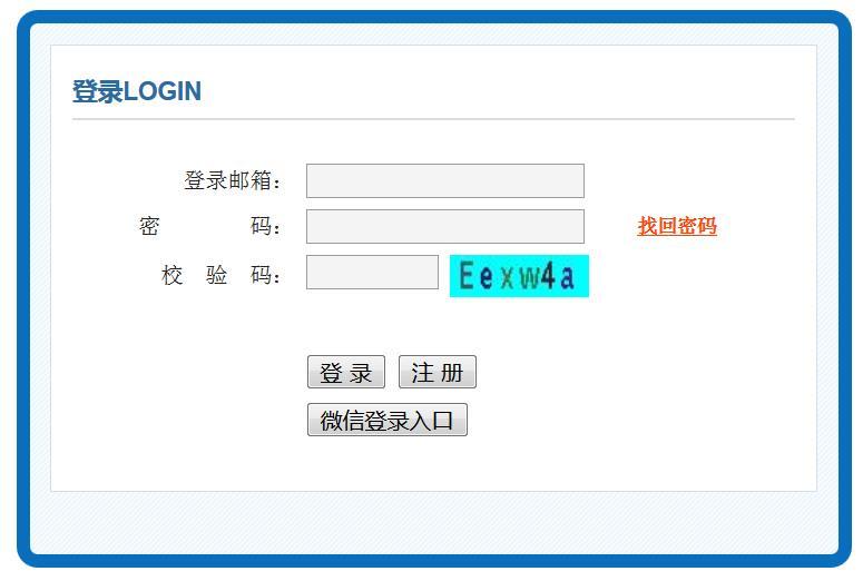 2020年全国执业卫生资格考试报名入口_中国卫生人才网官网