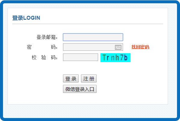 2020中国卫生人才网报名入口_卫生资格考试报名入口_报名条件